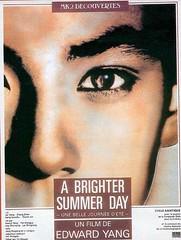 牯岭街少年杀人事件A Brighter Summer Day(1991)_残酷青春里的靡靡之音