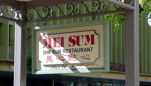 Mei Sum Dim Sum by RV Bob