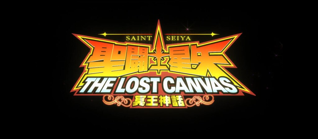 Imágenes Saint Seiya The lost canvas