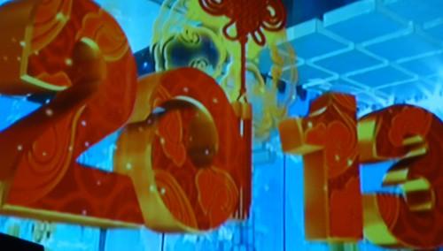 Guangdond-Guangzhou-Auberge-Nouvel An-TV (22)