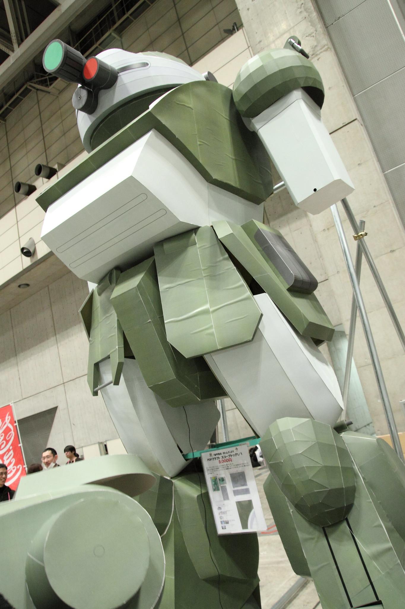 大日本技研 スコープドッグペーパークラフト02