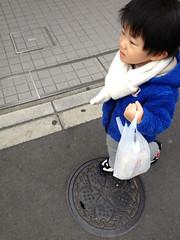 朝散歩 2013/2/12