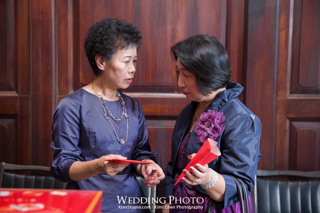 2012.12.15 Wedding-028