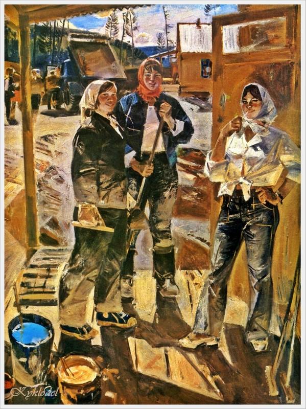 Жемерикин Вячеслав Федорович (Россия, 1942 - 2005) «Девчата из Магистрального (из цикла Мы на БАМе)» 1974