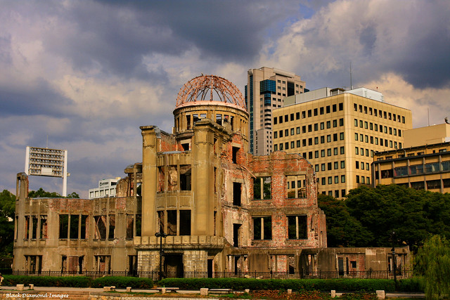 Hiroshima Peace Memorial, commonly called the Atomic Bomb Dome or A-Bomb Dome and Genbaku Dome - Hiroshima