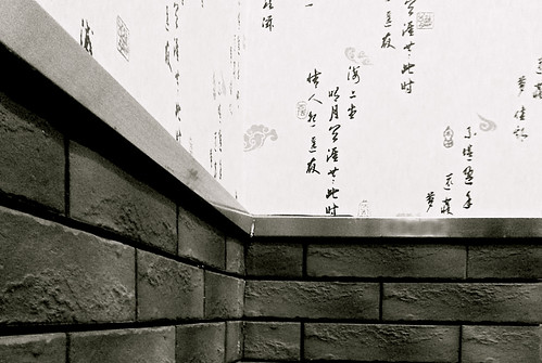 中國文化 by clémence·Liu