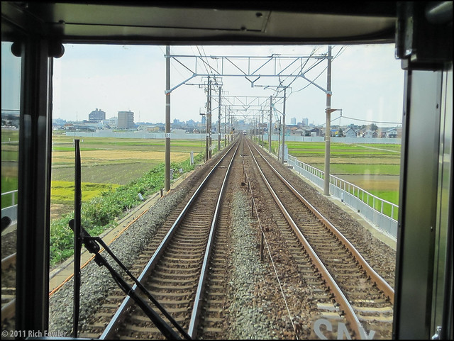 Train ride to Nagoya from Okazaki