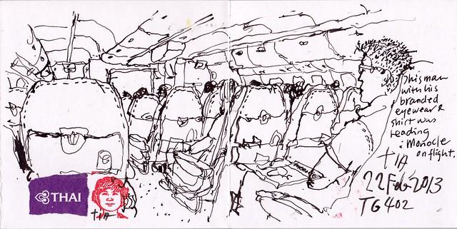 130222_plane