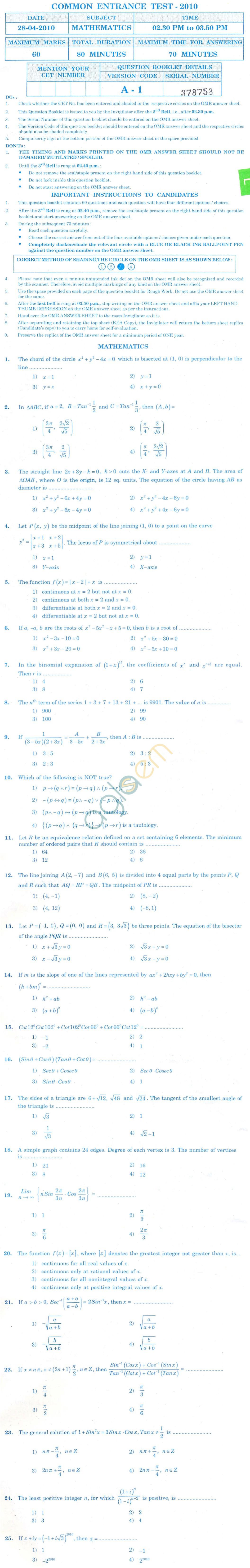 KCET 2010 Question Paper - Maths