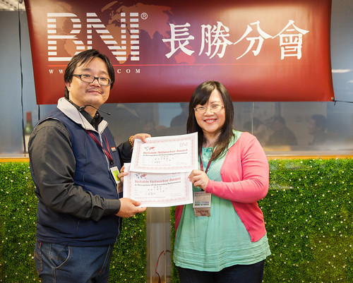 BNI長勝分會:2013年2月業務引薦第一名、來賓邀請第一名,華人首席親密關係諮詢師,Lily老師