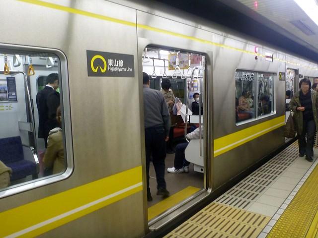 Nagoya Station, Nagoya City Subway