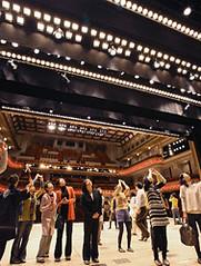 Kyoto Minami Za Theater