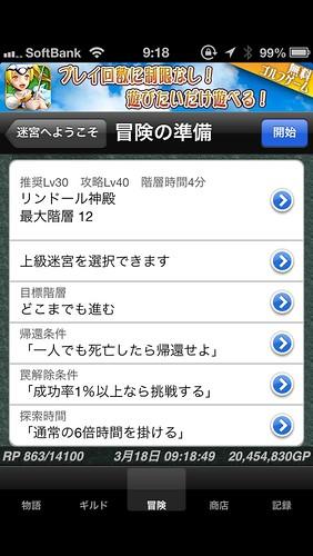 8FEC9077-DA3F-48B0-8F35-BD8289AA98A5