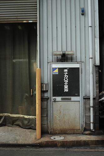 2013.03.28(SDIM4581