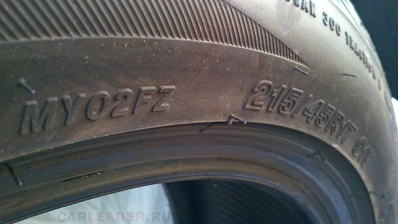 Индексы шин MY-02 R17