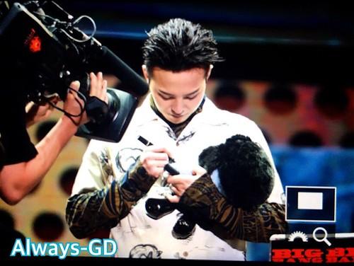 BIGBANG FM Guangzhou Day 3 2016-07-09 (126)