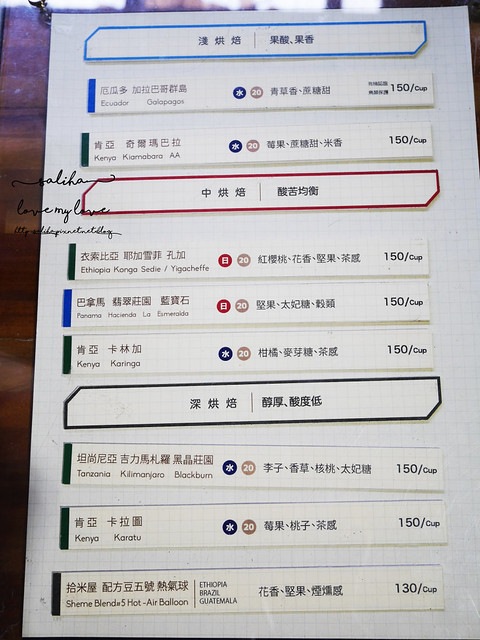 新北投捷運站不限時咖啡館下午茶推薦拾米屋 (7)