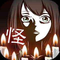 Thirteen ghost stories - completely free! Messaging app-style game - Android & iOS apps - Free
