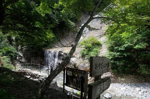 親谷の湯 - Hot Spring