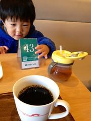 モスカフェで朝御飯 2013/1/18