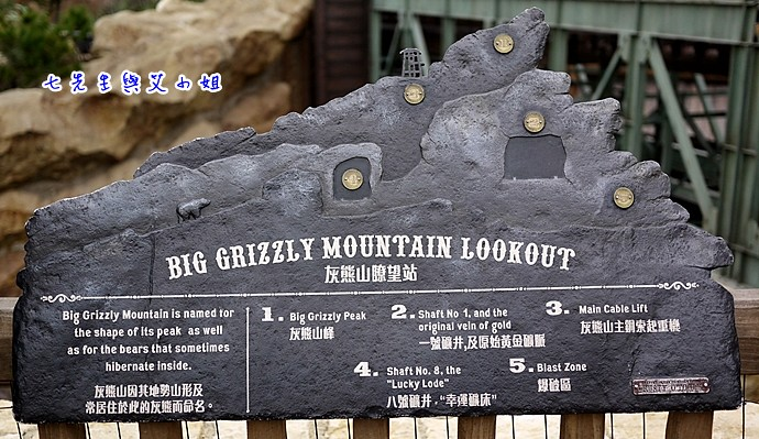 4 灰熊山瞭望台