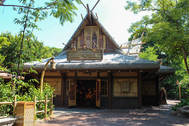 Wandering thru Adventureland