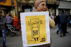 No Morsy