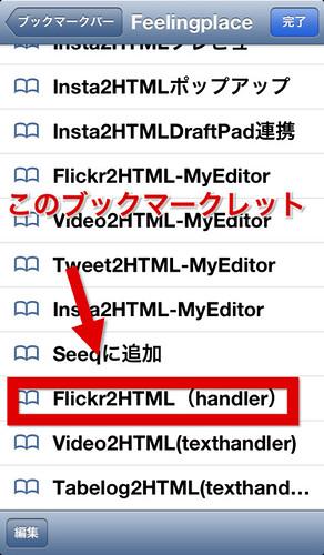 TextHandler-9