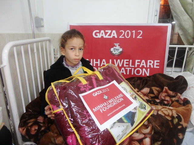 Gaza Emergency