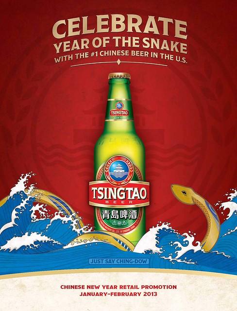 TsingtaoNewYear-2013