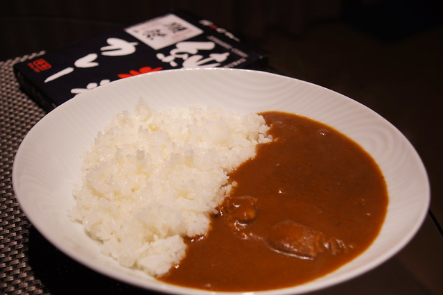 純米酒カレー獺祭