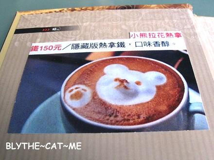 台中52咖啡 (8)