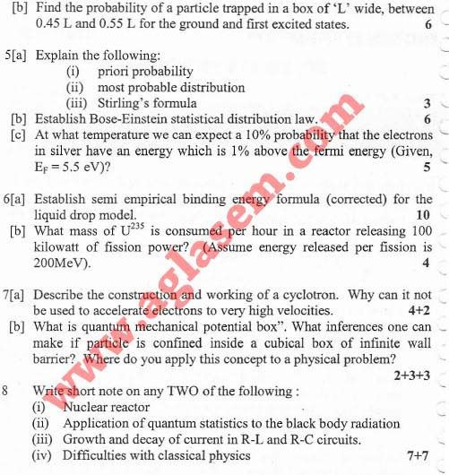 NSIT Question Papers 2008 – 2 Semester - End Sem - EC-EE-114