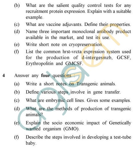 UPTU B.Tech Question Papers - BT-604 - Animal Tissue Culture