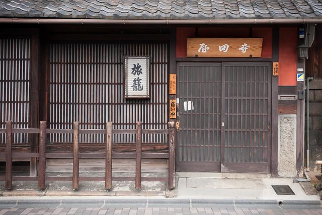 Photo:寺田屋 By Wunkai