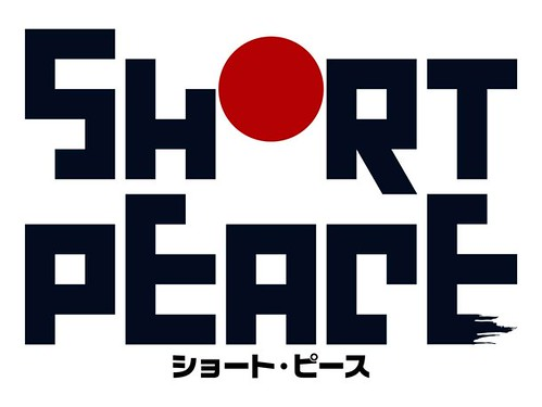 130304(4) - 劇場版《SHORT PEACE》集合「大友克洋、貞本義行、森本晃司」共11明星4短片,將在7/20上映! (1/5)