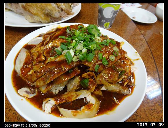 20130309_Dinner