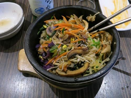 Bi Bim Bap - Toronto - Mushroom Bibimbap