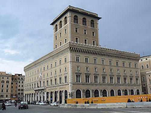 piazza venezzia 1.jpg