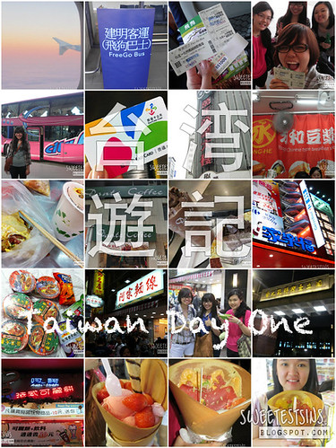 taiwan trip day one taipei ximending shi da ye shi sweetestsins singapore travel blog