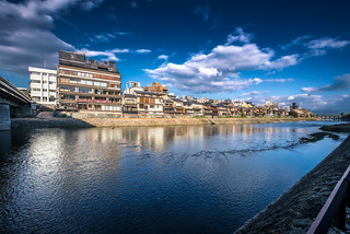 Kyoto on the river