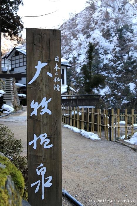 20130305_ToyamaJapan_1344 ff