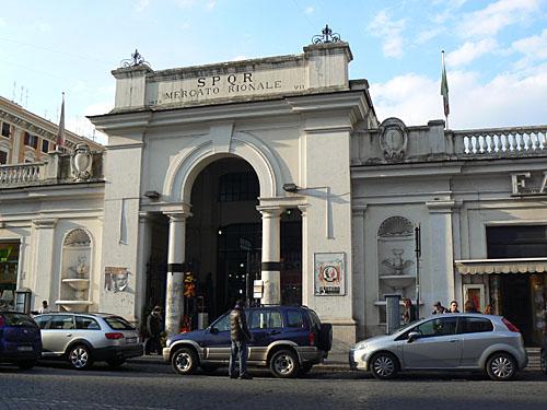 mercato rionale.jpg