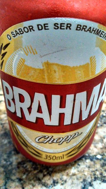 Header of Brahma