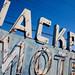 Jackpot Motel by Thomas Hawk
