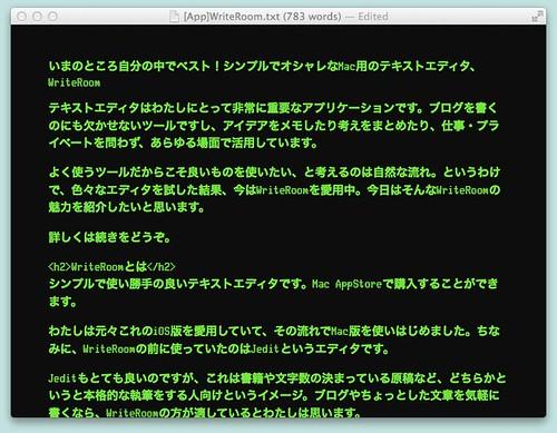 writeroom_mac001
