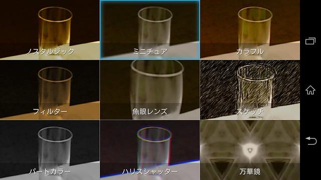 Screenshot_2013-01-22-20-48-27