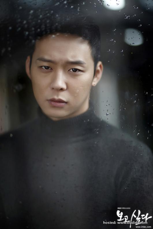 I Miss You (Park Yoo-chun lakonkan watak Han Jung-woo)