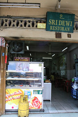 Sri Dewi Restoran