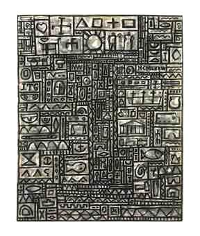 Torres-Garcia, Joaquin (1874-1949) - 1937 Universal Graphics on Gray background (Christie's New York, 2012)